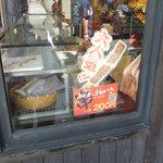 寺子屋本舗  - 串ぬれおかきは推し商品のようです。