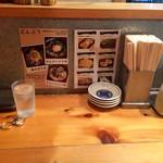 大正麺業 - カウンター