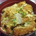 川崎屋 - 食堂では味わえない割烹・小料理屋の繊細な出汁の効いたカツ丼は旨し^^
