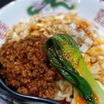 担担麺専門店 DAN DAN NOODLES. ENISHI - 汁なし担々麺 香醇