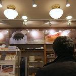ツバキCafe - 店内のメニュー。