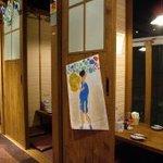個室居酒屋 京都私立 河原町小学校 - 個室は充実の30部屋!