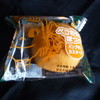 不二家 - 料理写真:ペコちゃんのほっべ パンブキンカスタード 108円