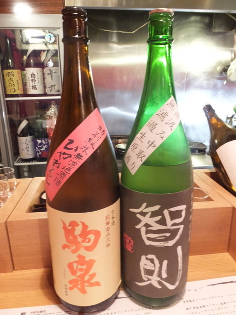 神田 日本酒バル 酒趣 - 駒泉・智則
