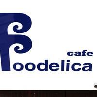 フーデリカ - 看板