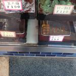 紅谷菓子舗 - 生和菓子のショーケース