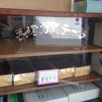 紅谷菓子舗 - 長崎カステーラの専用ショーケース。風情満点です