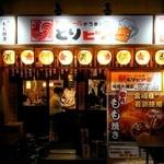 とりビアー - 鶏とビールがうまい店 とりビアー