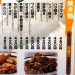 とりビアー - 宮崎から空輸された鶏肉