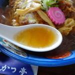 かつ亭 - スープアップ