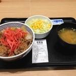 吉野家 - 牛丼並盛Aセット430円