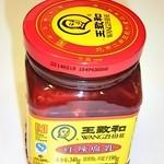 中華食材隆記 - 王致和 紅辣腐乳 (大陸)