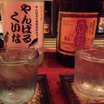 アジアンちゃんぷるぅ・ムード東洋 - グラス