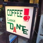 31433589 - こういった喫茶店が少なくなりました