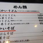 旅館・お食事 清水屋 -