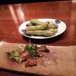 ランコントル - ふらの産そらまめ、北海道でとれたマグロのカルパッチョ