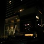 香港 W 酒店 -