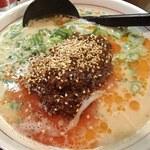 かっちゃんラーメンSP - 担々麺