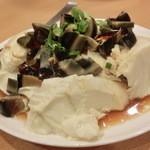 31445435 - 自家製豆腐の皮蛋豆腐