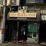ポエム - 阪急六甲駅前の販売所。(ケーニヒスの向かって右隣り)こちらをよく店舗と間違えられます。