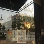 山神山人 - 外のガラス窓風景(2014.10.12)