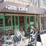 +ant cafe - 「うどん」と書いたA黒板が出てるので、見つけやすい!!