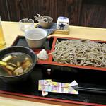 もりけん - 鴨せいろ(1,200円)+生ビール 小(350円)