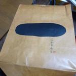 31451763 - 紙袋も何となくシンプルです。