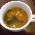 31453268 - 炒飯に付くスープ