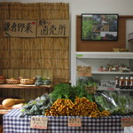 ドッキリカレー かん太くん - 鎌倉野菜の直売