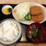 31454536 - メンチカツ定食
