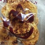 横山煎餅本舗横山商店 - 1200円のおせんべい