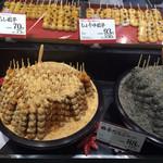 柿安口福堂 -