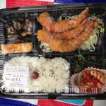 ゆあん - 料理写真:海老フライ弁当