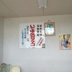 鎌倉商店 - 不思議なキャッチフレーズ