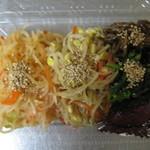 宇李 - ナムル(韓国和え物)