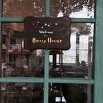 ベリーハウス -