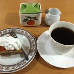 シーキャッスル - アップルパイ(コーヒーor紅茶付)