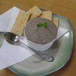 風輪里 - 農家のプリン 黒豆