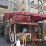 Guruguruchikin - 大名のあるケバブ専門のお店です。