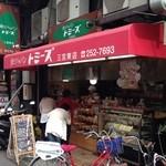 31466658 - JR三宮駅のすぐ東 高架下にあります
