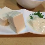 大貫 - 2014.10 カバー1:豆腐と湯葉