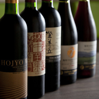 ワインにこだわる国産ワインと南会津町の地酒