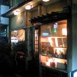 駕籠屋 - 夜の駕籠屋