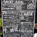 アモーレ 木屋町 - 店前にあったボードです。色々と書いてありますね。PIZZAは薪窯焼き、魚は小浜直送、肉は牛一頭買い....色々とこだわりがありそうですよ。