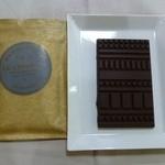 Le Chocolat Alain Ducasse - マダカスカル75%