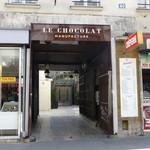 Le Chocolat Alain Ducasse - お店は奥まっていて、ココが入り口です!