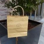 Le Chocolat Alain Ducasse - シンプルな袋に入れてくれます♪