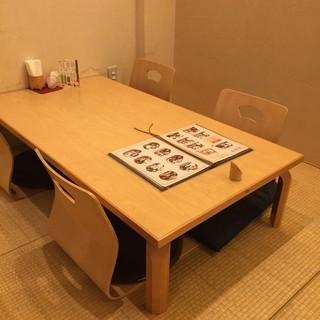 土佐茶カフェ - 1階座敷席