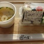 竹若 - おむすび弁当:480円、味噌汁:サービス
